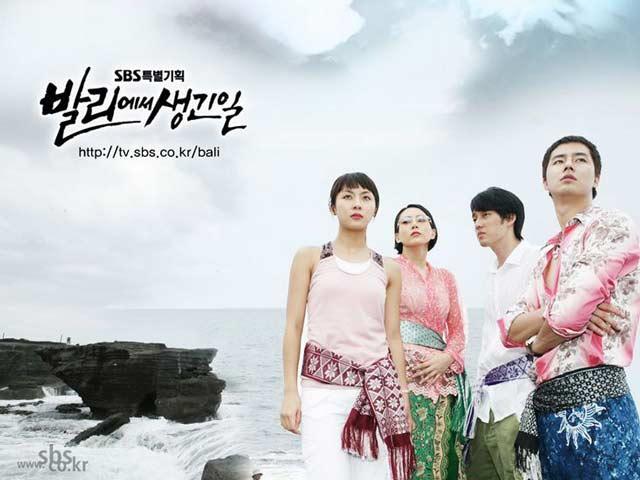 film dan drama korea